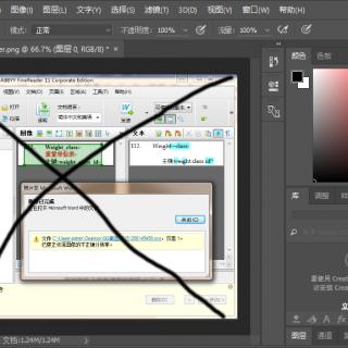 Photoshop CC 2015 v16.1.1 x86 & x64