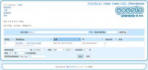 YOURLS-1.7.2-zh-CN