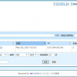 Centos+Nginx+HTTPS安装 YOURLS v 1.7.2 个人汉化版